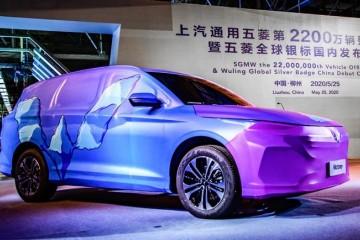 五菱首款新标车型7月预售定位MPV全新外观设计