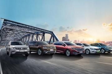 上汽大众大众品牌9月销量15.46万辆 同比增长1.6%