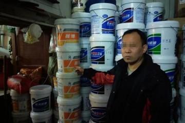 重庆警方查获假冒润滑油100余桶价值20万元